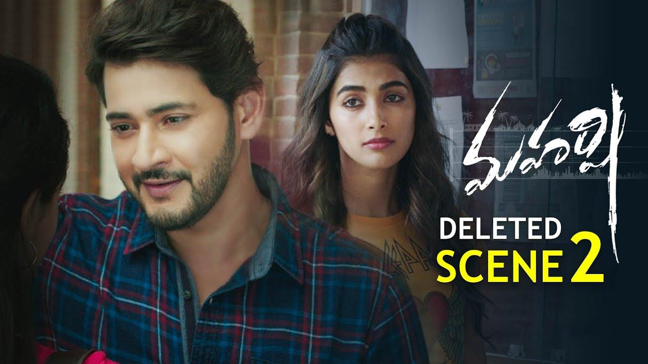 Download Maharshi Deleted Scenes - Rishi and Pooja Corridor Scene | Mahesh Babu, Pooja Hegde