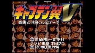 Captain Tsubasa 5.5 SNES (World Youth - Trailer)