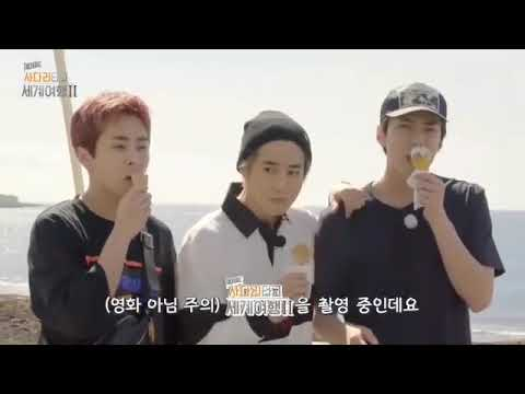 exo travel the world season 2