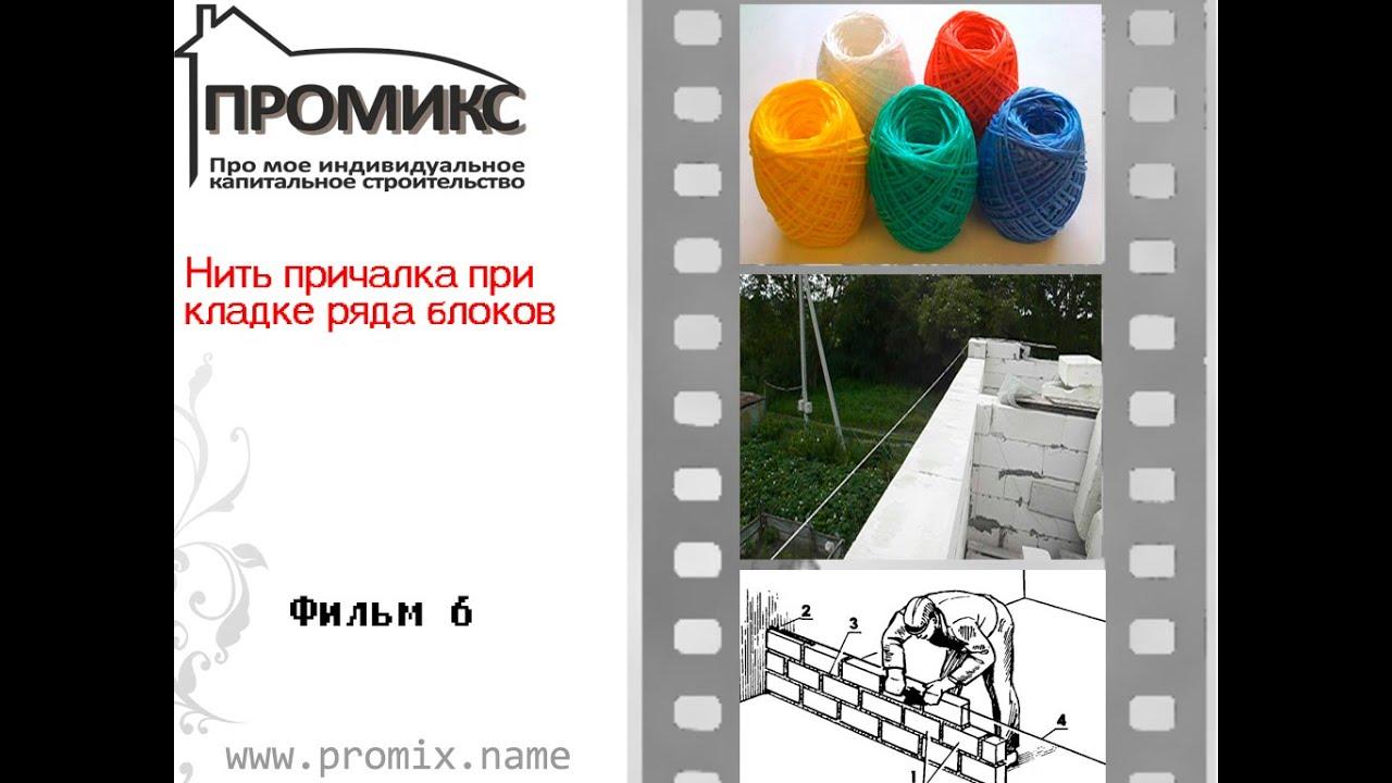 Завод ЭКО Упаковка блоков - YouTube