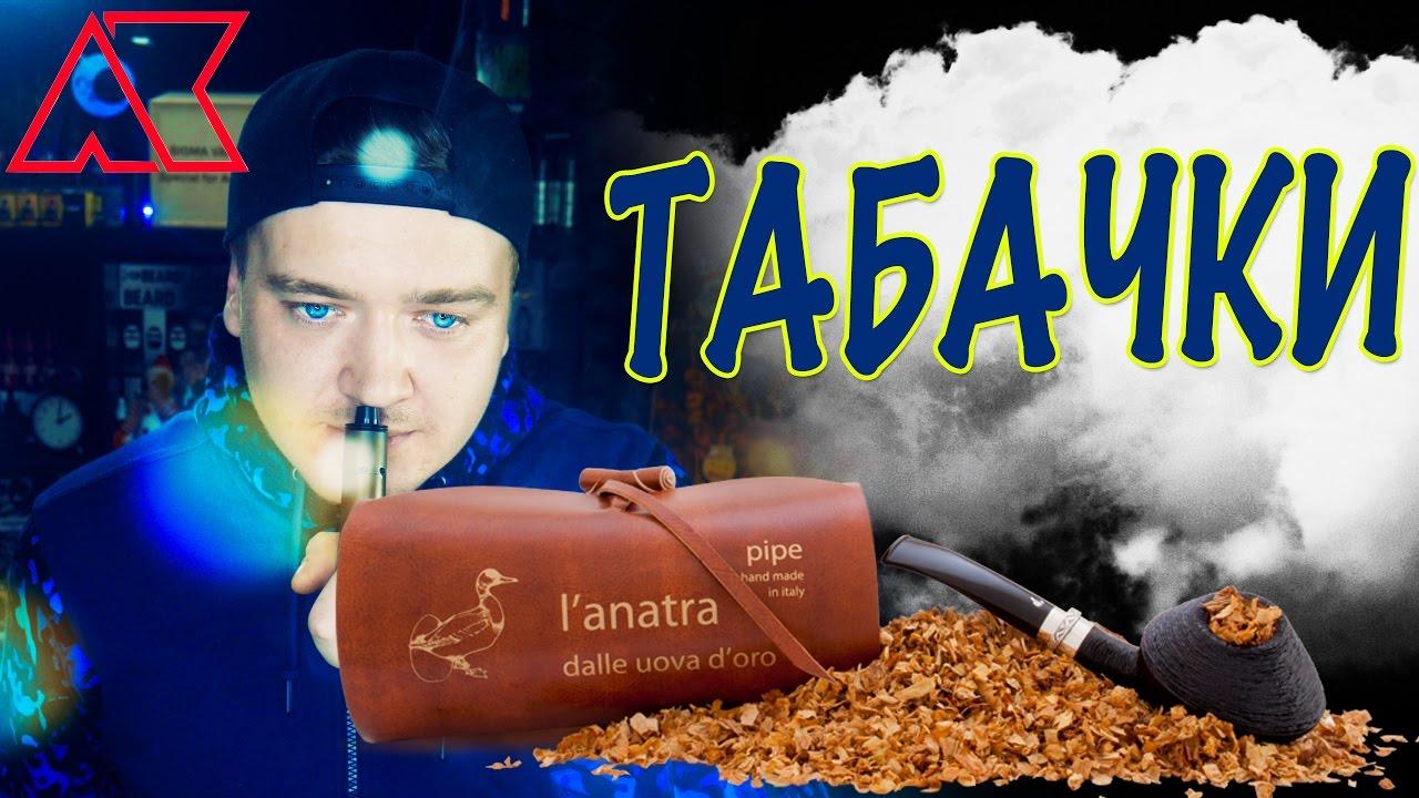 ЗАЛИЛ В ВЕЙП ЖИДКОСТЬ AK 47 - YouTube