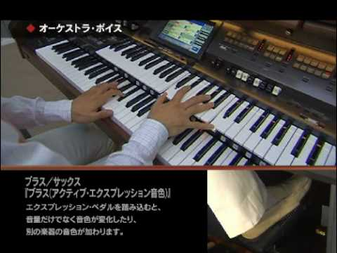 Roland Atelier At-900 Playing the Brass instruments. Demo by artist of Roland Japan.flv