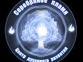 Коллективная медитация 23.03.17. Ведущий Георгий Оболенский