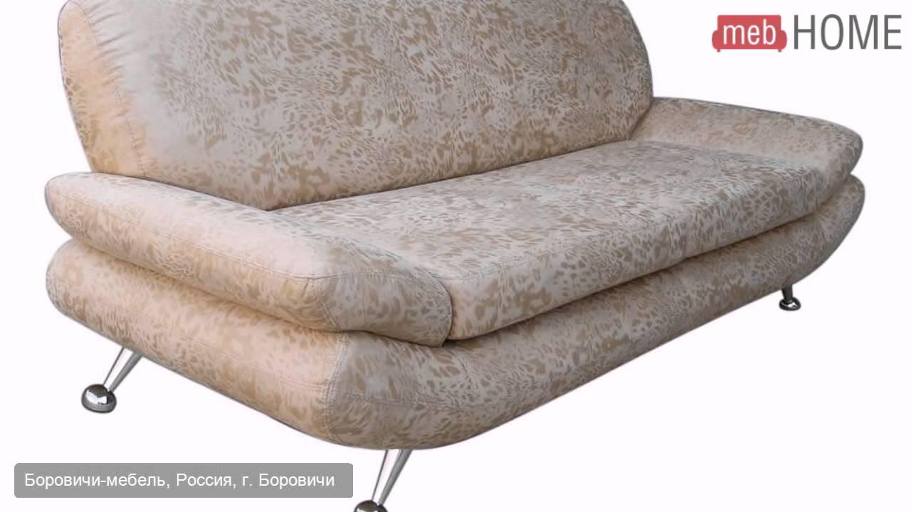 ≥ Раскладной диван-кровать с матрасом седафлекс-американка .