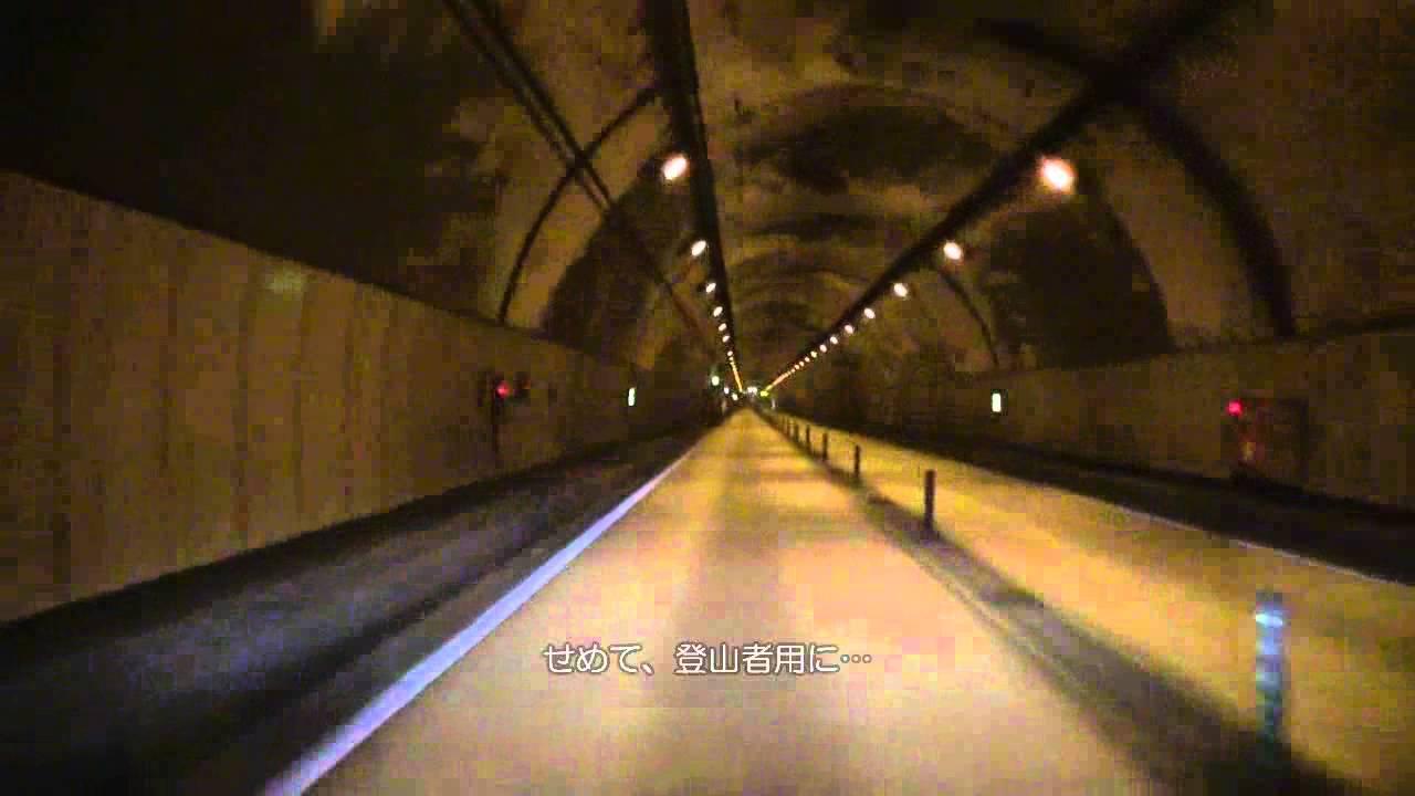 トンネル 通行止め 雁坂
