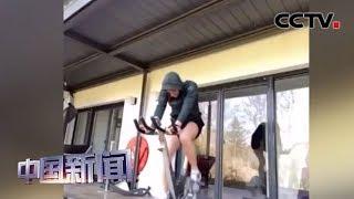 [中国新闻] 想招!居家隔离也不怕 各国运动员发明各式健身法 | 新冠肺炎疫情报道