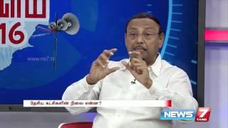 Kalam 2016 05-02-2016 | News 7 Tamil