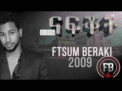 Ftsum Beraki - Nbehahal   ንበሃሃል - New Eritrean Music 2009