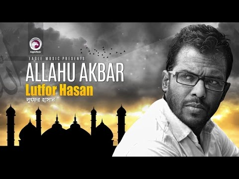 Bangla Islamic Song   Allahu Akbar   Lutfor Hasan   Ya Nabi Salam Alayka