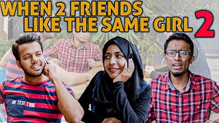 WHEN 2 FRIENDS LIKE THE SAME GIRL (PART 2) || Hyderabad Diaries