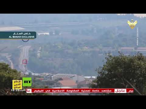 Hezbollah missile strikes IDF vehicle near Israeli base on Israel-Lebanon border
