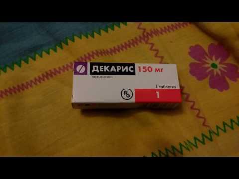 Гомеопатический препарат Ременс – инструкция по применению