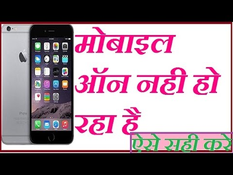 All dead mobile phones solution android mobile dead fault solution hindi .how to repairing cellphone