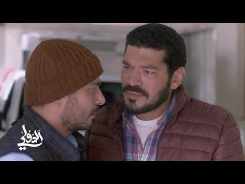 الغربة   غناء احمد سعد   مسلسل الدولي   جديد 2018