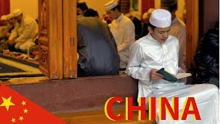 RAMADHAN IN CHINA (you won't see on TV)
