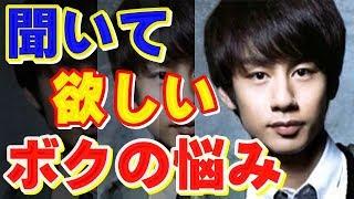 KAT-TUN・中丸雄一。軽妙トークで芸人並みに笑いを取り爆笑を誘...