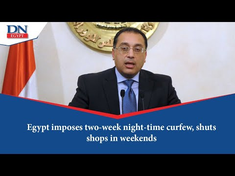 #Egypt introduced additional measures to combat the #Coronavirus outbreak