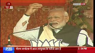 PM Narendra Modi addresses a rally in Bokaro