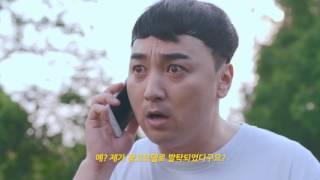 [오로나민C트콤] 황제성, 이생기봐라? (full ver.)