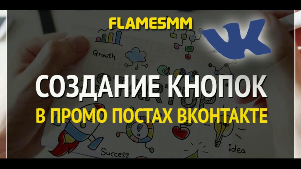 Забанили Вконтакте Как разморозить страницу Вконтакте