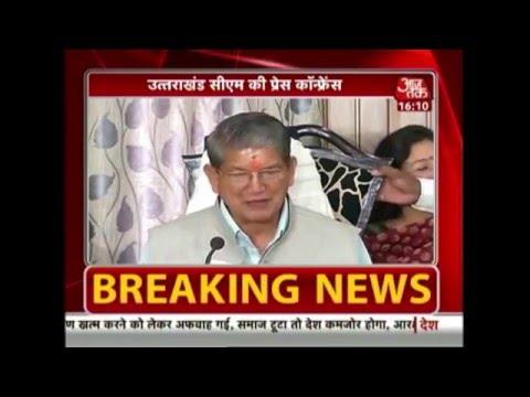 LIVE: Uttarakhand CM Harish Rawat Clarifies On BJP's Allegations