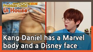 Download Mp3 Kang Daniel has a Marvel body and a Disney face KBS WORLD TV 210422