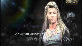 キム・ジュンス ミュージカルコンサート『Levay with friends』のDVD.