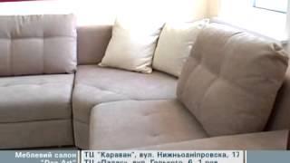Видео-обзор мягкой мебели (DecArt, обзор салонов)
