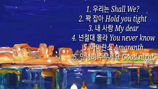 Chen - Dear My Dear (Full Album)