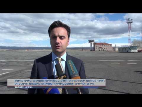 Հայկական ավիաշուկա է մտնում «Տարոն-Ավիա»-ն