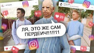 ПОВТОРЯЮ ФОТКИ САМПЕРОВ В GTA SAMP