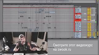 Промо-видео нового курса по Deep Techno