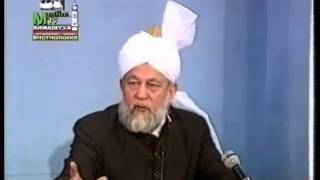 Urdu Khutba Juma on December 23, 1994 by Hazrat Mirza Tahir Ahmad