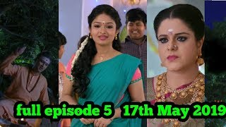 Arundhati Serial Episode 5  17th May 2019  17 05 2019
