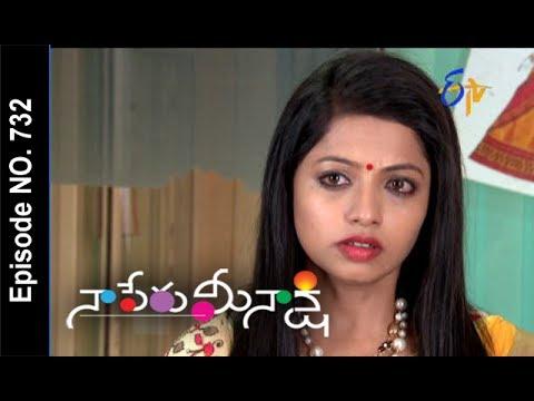Naa Peru Meenakshi   27th May 2017   Full Episode No 732   ETV Telugu