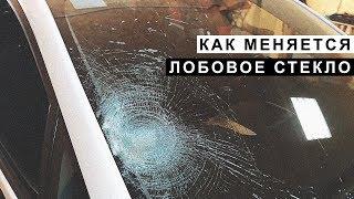 видео Лобовое стекло Mini (R58) Coupe замена от 1999р. Заднее и боковое автостекло от 799р Москва.
