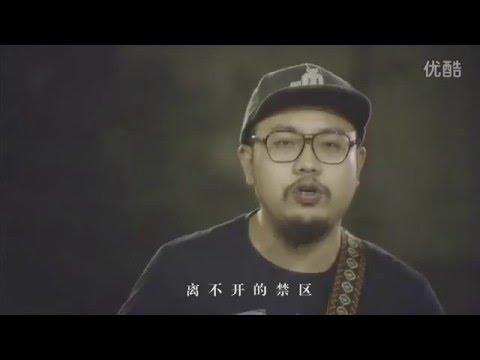 Chinese Football - 守门员(Music video)