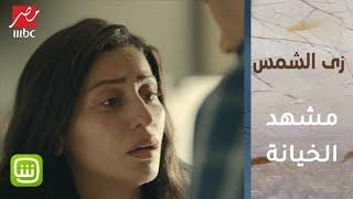 لقطة مؤثرة.. لحظة اكتشاف خيانة حبيب نور مع أختها.. مشهد بارع لـ دينا الشربيني