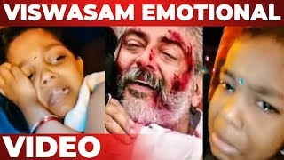 EMOTIONAL: Viswasam Climax