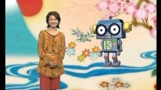 Nihongo Quick Lesson - NHK - Leçon 58 : Onegai Shimasu