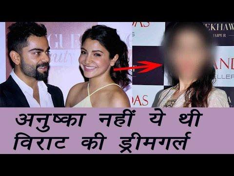 Virat Kohli's first love was not Anushka Sharma | वनइंडिया हिन्दी