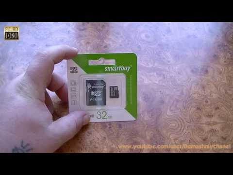 Тест SDcard Smartbuy 32GB 10 Class