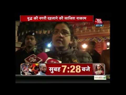 बोधगया में दलाई लामा, मंदिर के बाहर बम; बुद्ध की नगरी दहलाने की साजिश नाकाम