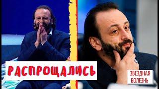 Илья Авербух рассказал о закрытии ледового шоу