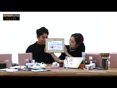 2016.11.29 Get It Beauty x MAMA HONGKONG Beauty Brand Promotion