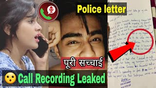 Nisha Guragain Call Recording Leaked📞Nisha And Ramzan Viral Video Full Story Explain
