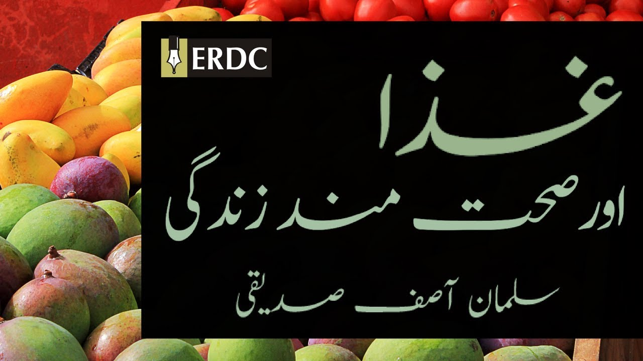 Food and Healthy Lifestyle – Salman Asif Siddiqui