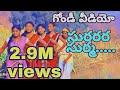 New Gondi Video Song Surara Surma Justin Rs video