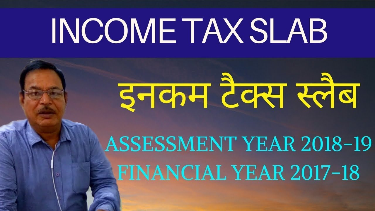 income tax rate 2017 18 pdf