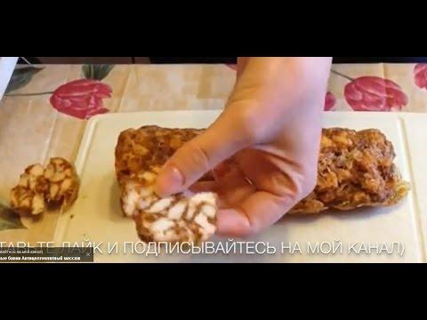 диетический куриный рулет рецепт с фото